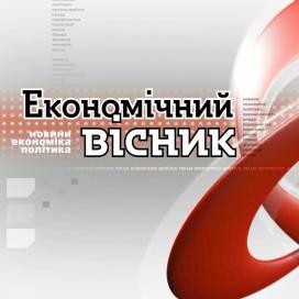 Оформление телевизионной программы Економічний Вісник