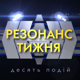 Оформление телевизионного проекта для телеканала «ЧП-Інфо»