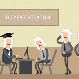 Социальный ролик по судебной реформе