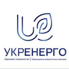 Презентационный ролик для UKRENERGO