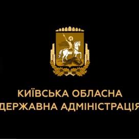 Презентаційний ролик для Київської обласної державної адміністрації